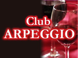 Club ARPEGGIO (アルペジオ)