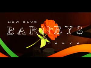 NEW CLUB BARNEYS TOKYO (バーニーズ トーキョー)