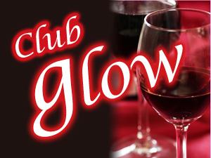 CLUB GLOW (グロウ)