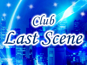 Club Last Scene (ラストシーン)
