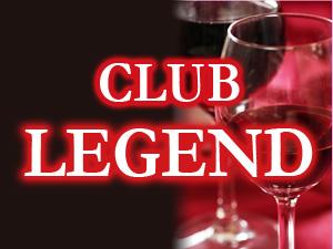 CLUB LEGEND (クラブレジェンド)