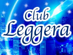 CLUB Leggera (レジェーラ)