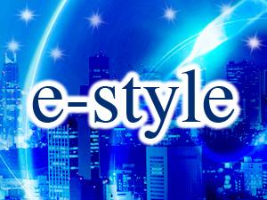 e-style (イースタイル)