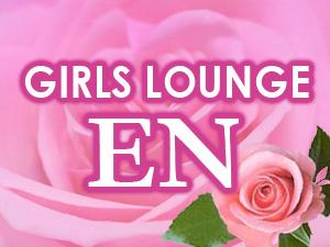 GIRLS LOUNGE EN (エン)