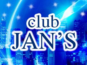 club JAN'S  (ジェンズ)