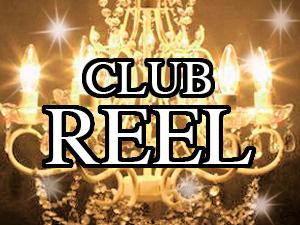 CLUB REEL (クラブ リール)