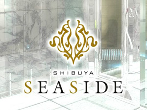 SEASIDE-SHIBUYA-(シーサイド・シブヤ)